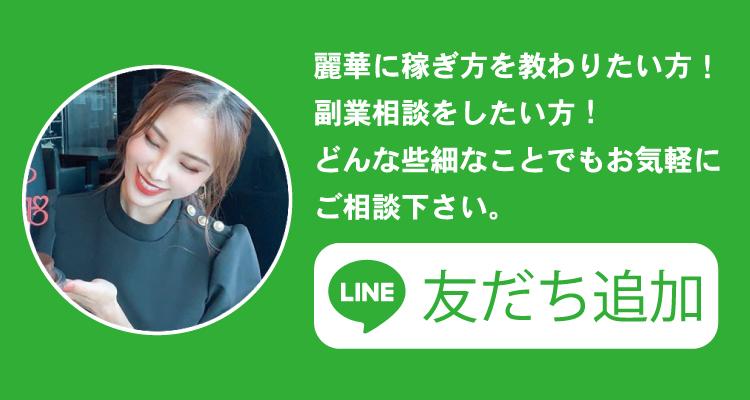 line_002