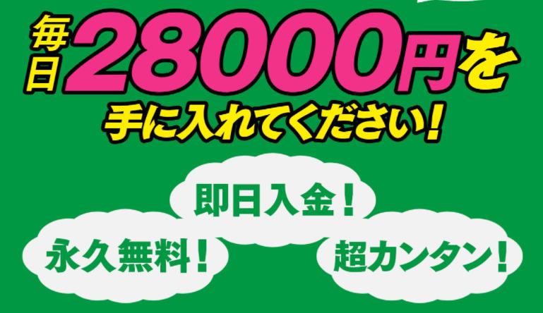 BUTTERCASH-001