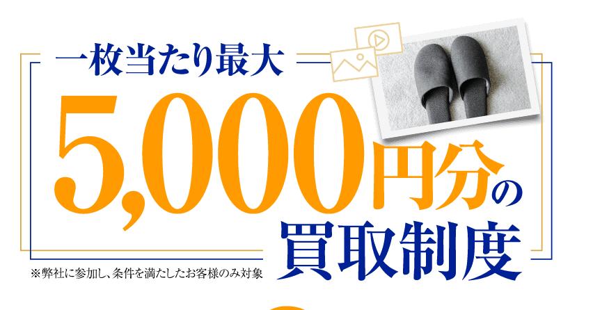 will-001