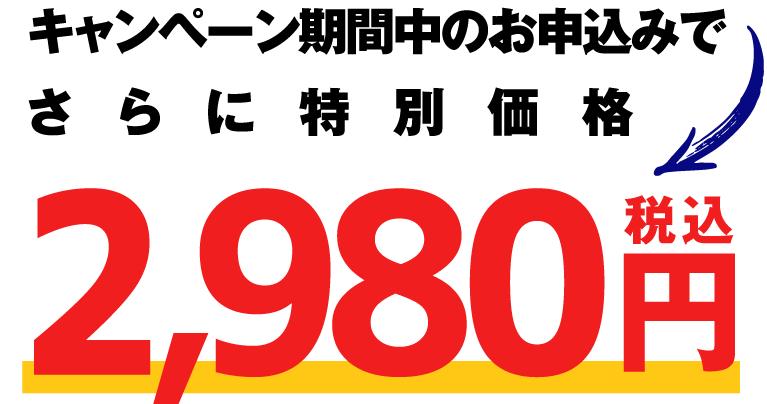 アップロード-004